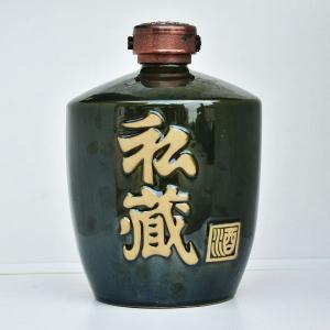 通用西绿釉私藏陶瓷酒瓶