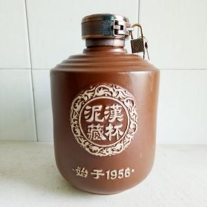 定制汉杯泥藏陶瓷酒瓶