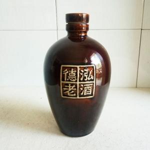 定制德泓老酒陶瓷酒瓶