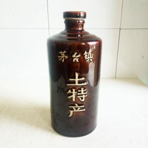 定制茅台镇土特产陶瓷酒瓶