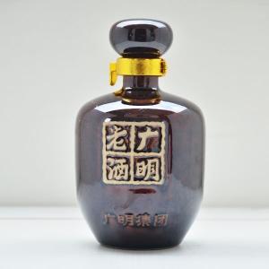 定制广明老酒陶瓷酒坛