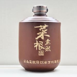 菜根嘉熙定制陶瓷酒瓶