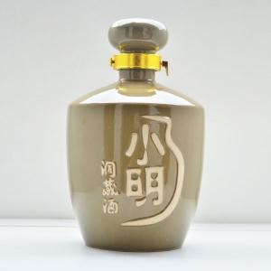 定制小明洞藏陶瓷酒瓶