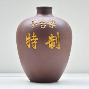 茅台镇特制陶瓷酒瓶