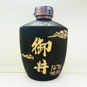 高档御井陶瓷酒坛