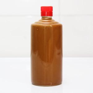 通用橙金色陶瓷酒瓶