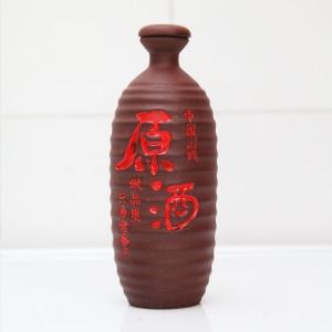 高档原酒陶瓷酒瓶