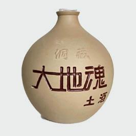 定制大地魂土酒陶瓷酒瓶