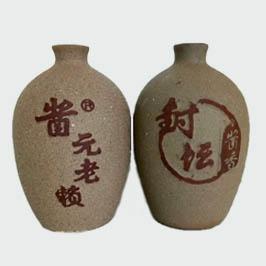 封坛紫砂陶瓷酒瓶