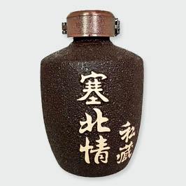 高档塞北情私藏陶瓷酒瓶