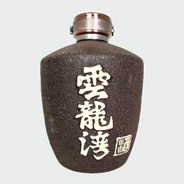 高档云龙湾陶瓷酒瓶