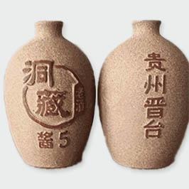 定制洞藏酒瓶2