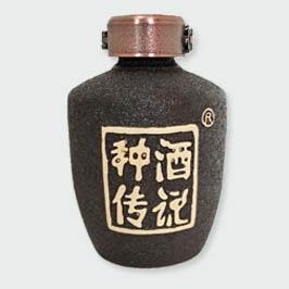 定制神酒传说5