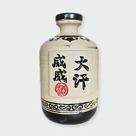定制威威大汗酒瓶
