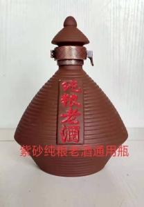 纯酿老酒通用瓶