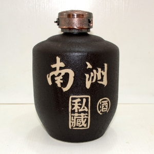 南洲私藏磨砂陶瓷酒瓶