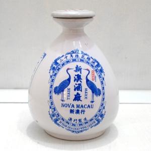 定制手抓陶瓷瓶