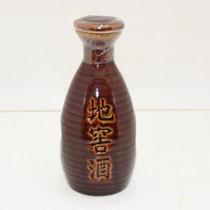 地窖酒手抓陶瓷酒瓶