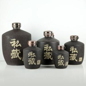 磨砂黑私藏通用瓶