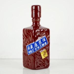 洞藏原浆酒