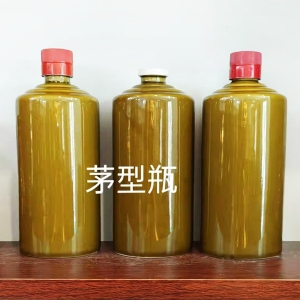 潮州白泥茅台瓶型