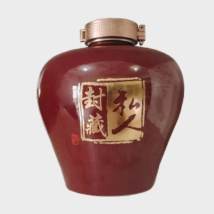 私人定制高档陶瓷酒坛