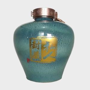 私人封藏陶瓷酒瓶